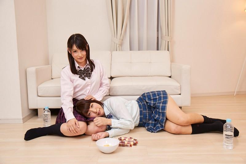 【エロVR】美人女子高生クラスメイトTOP2のお家で3P!迫られながらお泊り中出しセックス