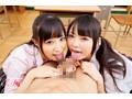 (84kmvr00295)[KMVR-295] 【VR】性に開放的な学園でとびきり可愛い美少女2人とずっと生ハメSEX! 栄川乃亜 なつめ愛莉 ダウンロード 6