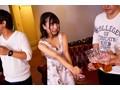(84kmvr00310)[KMVR-310] 【VR】同窓会で学生時代ずっとオカズにしてた同級生と再会し、誘われ生ハメSEX! 佐々波綾【リアル映像】 ダウンロード 2