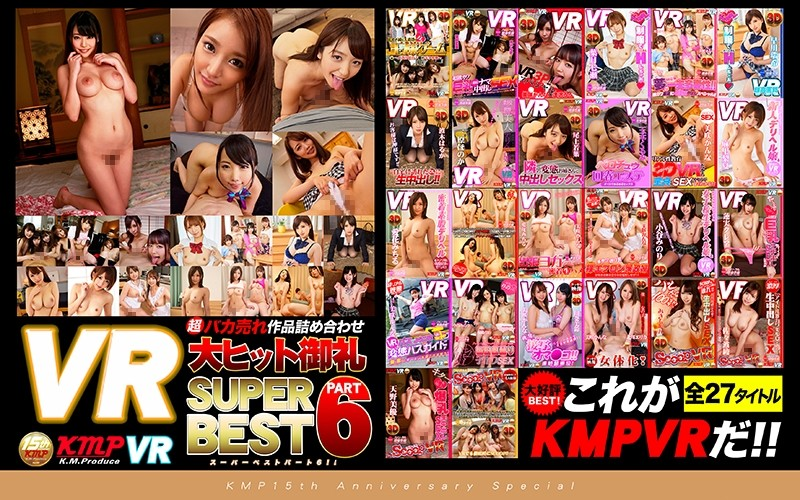 [JAV Streaming]KMVR-322 [VR] This Is KMP VR! !Super Foolish Selling Work Assorted Big Hit Thanks SUPER BEST Part 6! !