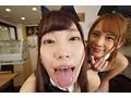 【VR】舐めプレイ×バイノーラル×バニーガールカフェへようこそ 美谷朱里・花咲いあん 画像3