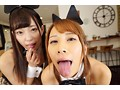 【VR】舐めプレイ×バイノーラル×バニーガールカフェへようこそ 美谷朱里・花咲いあん 画像4