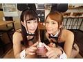 【VR】舐めプレイ×バイノーラル×バニーガールカフェへようこそ 美谷朱里・花咲いあん 画像5