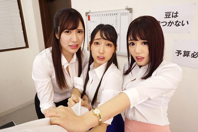 スパイダー騎乗位三姉妹 若月みいな・浜崎真緒・蓮実クレア 画像11枚