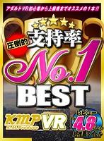 【VR】圧倒的支持率 No.1 BEST