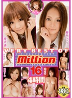 (84mild00620)[MILD-620] VERY BEST OF million 16 ダウンロード