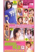 ANGEL FILE 12 カリスマアイドルオールスター編 ダウンロード