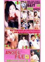 ANGEL FILE 12 最新アイドルオールスター編 ダウンロード
