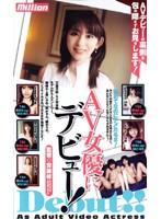 (84rmild082)[RMILD-082] AV女優にデビュー! ダウンロード