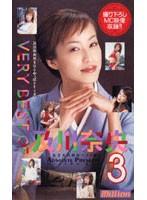 VERY BEST OF 及川奈央 3 ダウンロード