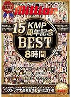 ミリオン15周年記念BEST 8時間 ダウンロード