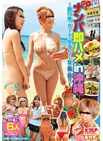 Picking Up Girl Rapid Sex in Okinawa – Loose Girls Was Aimed At By The Guards At Their Destination!!