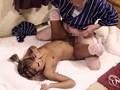 [OKAX-161] 生意気な孫娘をパコパコに刺してあげました 8時間