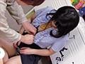 [OKAX-377] 家庭用カメラが記録したセールスレディの枕営業4時間