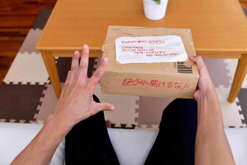 【VR】3DVR 俺の厨二病ノートから理想のカノジョが出てきた件! 瀬名きらり-15