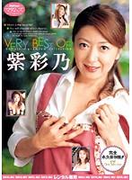 (84mild343)[MILD-343] VERY BEST OF 紫彩乃 ダウンロード