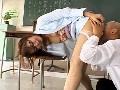 僕の憧れ 綺麗な先生 綾瀬メグ 完全版 5