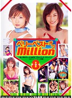 (84rmild00261)[RMILD-261] VERY BEST OF Million 8 ダウンロード