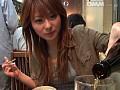 もしも小沢菜穂が僕の彼女だったら… 完全版 7