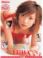 VERY BEST OF nao. 2 ダウンロード