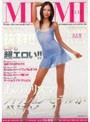 あのカリスマファッションモデルがAVデビュー! MIMI