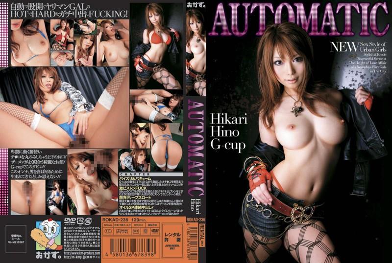 Hikari Hino AUTOMATIC
