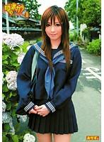「噂の激カワ女子校生 4」のパッケージ画像