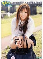 「噂の激カワ女子校生 6」のパッケージ画像