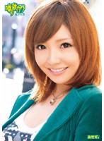 (84rokad00301)[ROKAD-301] 噂の激カワ女子大生 ダウンロード