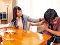 [UMSO-045] 馬用興奮剤を飲んだ男女が中出しぐちょぐちょ種付けSEX 神ユキ