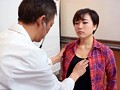 (84umso00070)[UMSO-070] 不感症の悩みを解決する!?婦人科医の素股治療!! ダウンロード 12