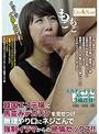 韓国エステ嬢に馬並みデカチンを見せつけ...