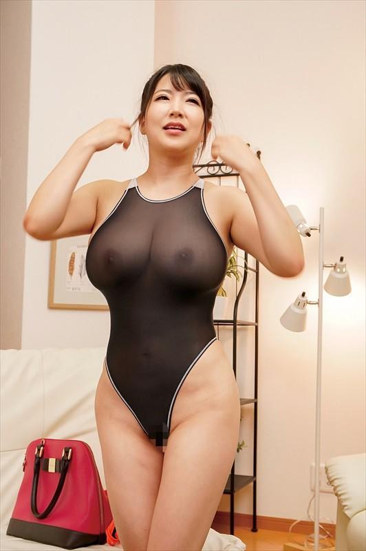 新作の水着モニター募集!簡単高収入バイトにやってきた爆乳娘!!のサンプル画像10