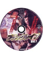 ブラックレイプ Vol.1 ダウンロード