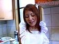 宅配女子校生 小泉ゆり 20