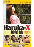 (85sat002)[SAT-002] Haruka-X 川村遥 デート編 ダウンロード