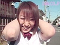 Lovers 僕の妹は女子校生 水谷麻子 1
