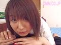 Lovers 僕の妹は女子校生 水谷麻子 21