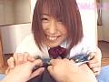 Lovers 僕の妹は女子校生 水谷麻子 6
