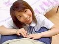 Lovers 僕の妹は女子校生 桃井望 2