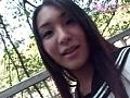 Lovers 僕の妹は女子校生 倉敷れい 8
