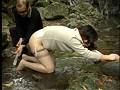 女体料理 陵辱フルコース 19