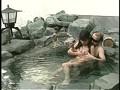 (86axdvd00143r)[AXDVD-143] 湯けむり調教 奴隷温泉 ダウンロード 4