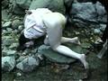 [AXDVD-171] 志摩紫光人妻奴隷被虐四時間