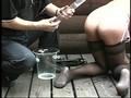 [AXDVD-191] 人妻調教 昇天!鞭・針・蝋・浣腸・逆さ吊り!!