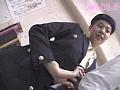 (86cs0923)[CS-923] ドスケベお姉さんの童貞しぼり 淫乱ハレンチ指導 ダウンロード 12