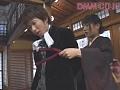 (86cs1167)[CS-1167] 真性痴女・男嬲り蛇女 ダウンロード 4