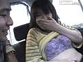 ザ・ナンパスペシャル VOL.164 純情っ娘の聖恥!?ズッポシ最高円寺【編】 4