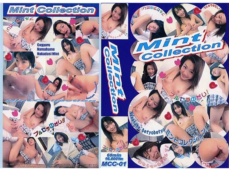 Mint Collection 1