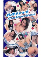 Mint Collection 1 ダウンロード